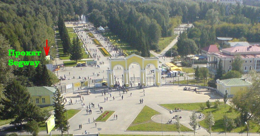 время относительно москвы в екатеренбурге: