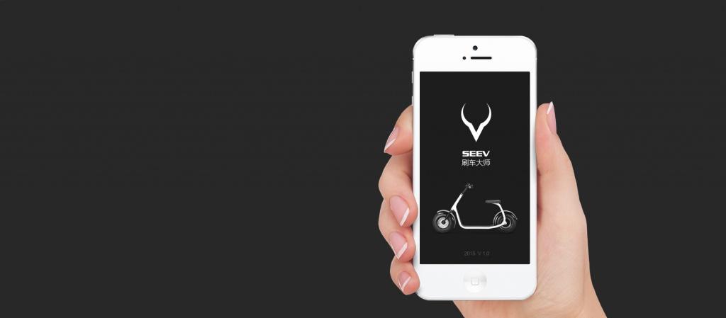 Электросамокат Seev Citycoco (Scrooser) электросамокат для взрослых приложение